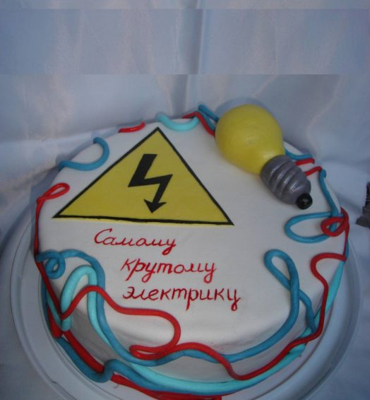 Торт для электрика своими руками
