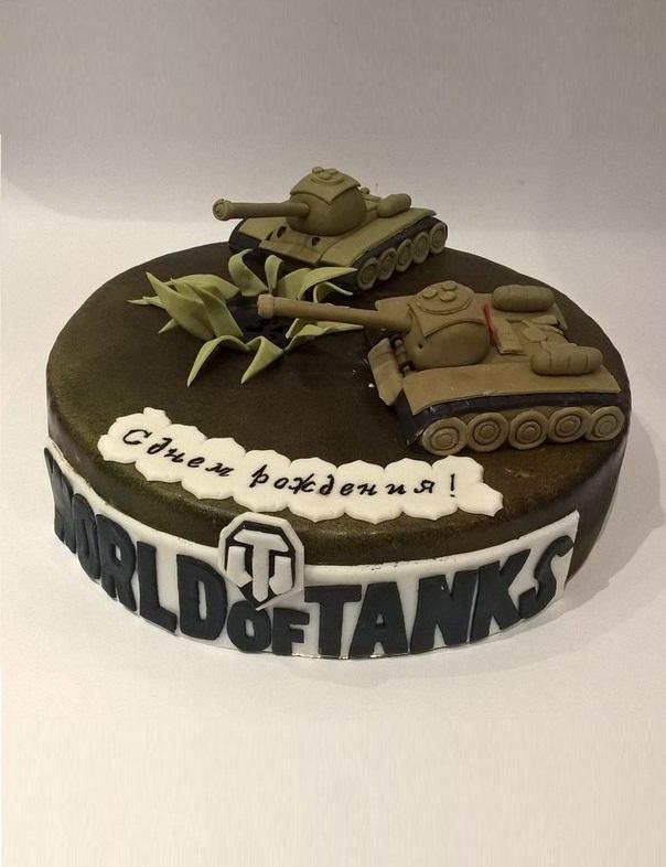 Открытка с днем рождения мужчине танкисту, днем