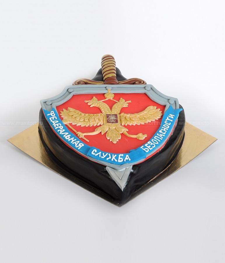 токовищах, небольшое торт ко дню работника зоны фото пункт
