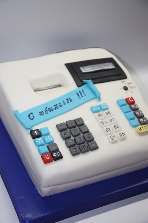 Картинка с днем рождения кассиру