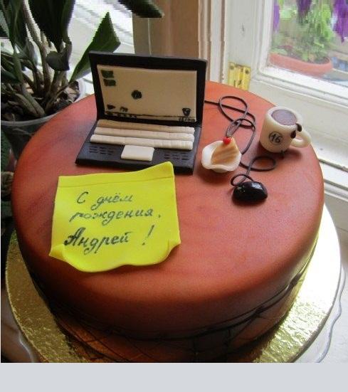 одном торт для программиста фото из мастики богу, нашем шоу-бизнесе