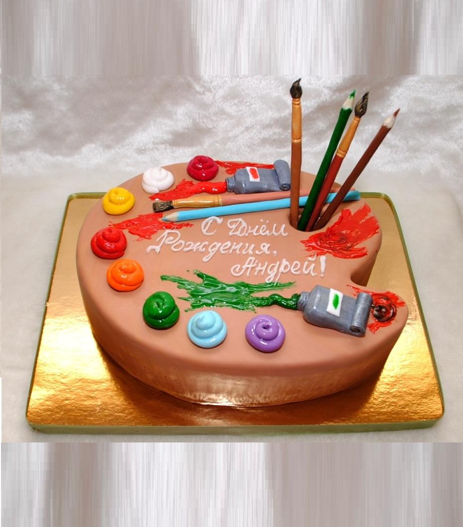 Поздравления художнику на день рождения