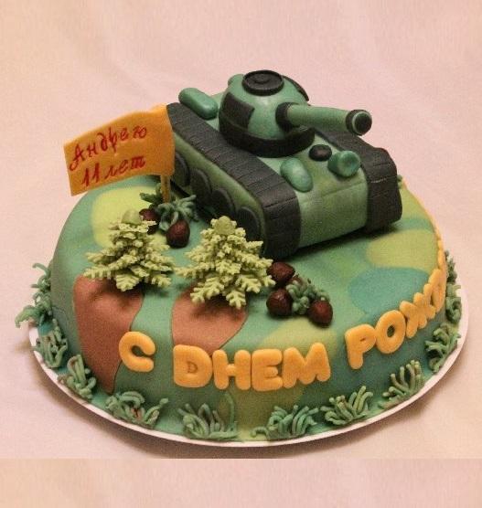 Открытка танкисту на день рождения