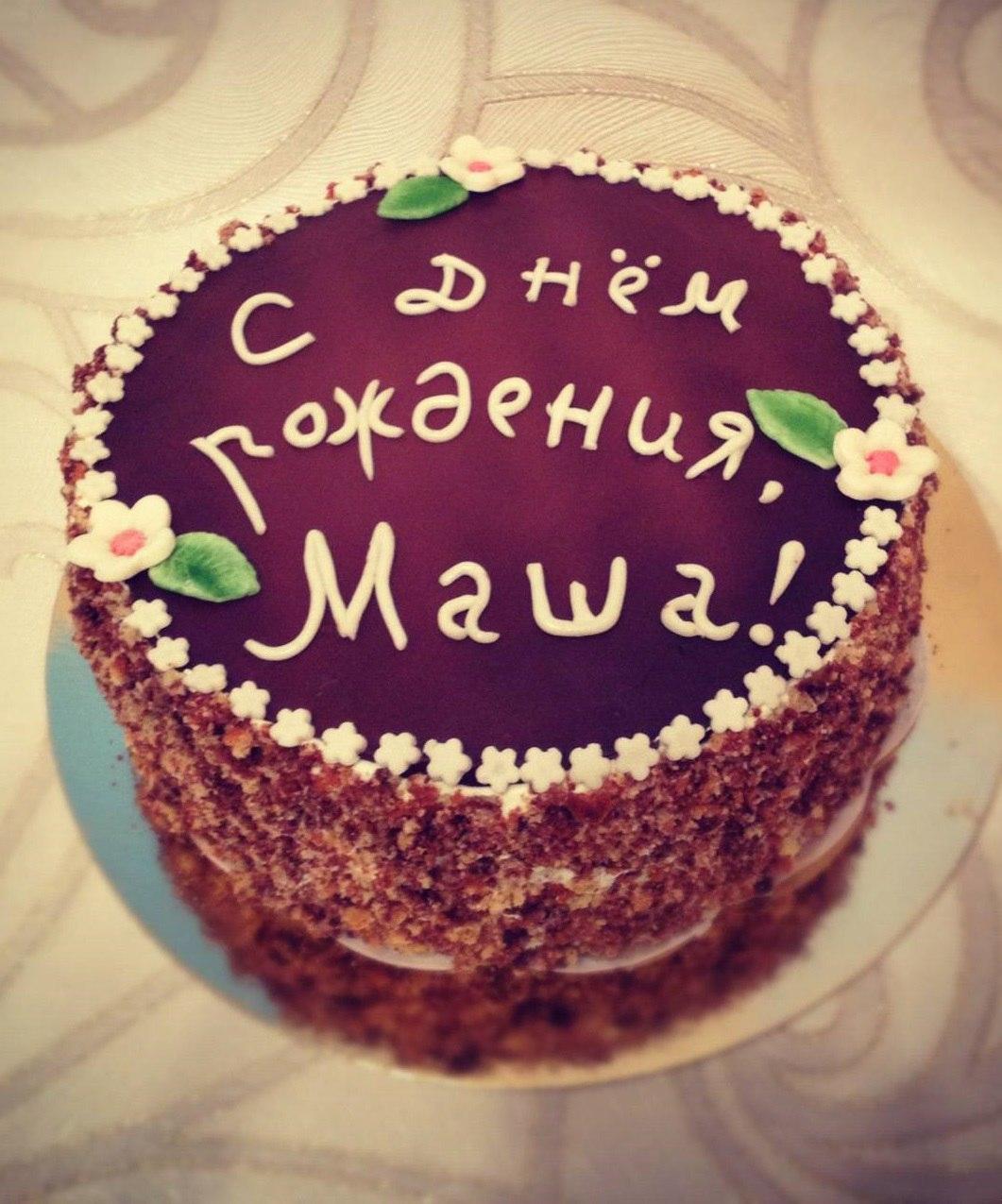 Выздоравливай, торт картинка с надписями