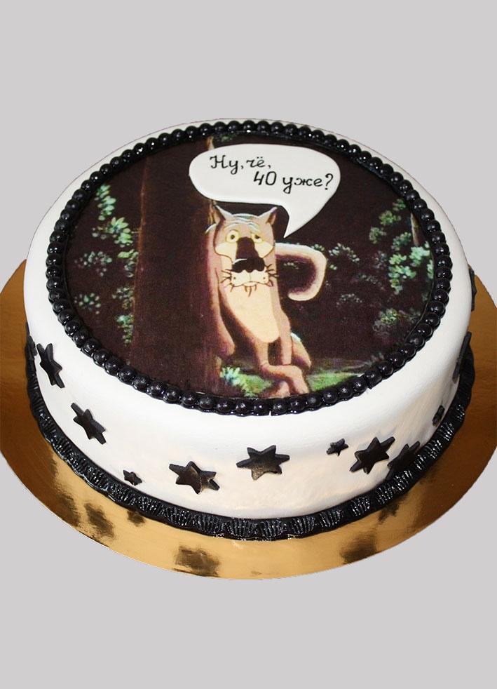 съедобные картинки образец на торт для мужа